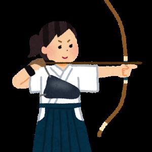 【弓道部あるある】弓道女子だった懐かしいあの頃を振り返る