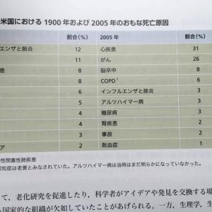 9月25日 呉市 勉強会