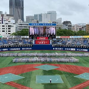 第101回全国選手権大会 神奈川大会開会式