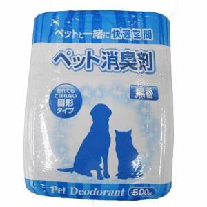 【妊娠初期の方必見】ペットの匂いにはこれ!消臭アイテムご紹介!!