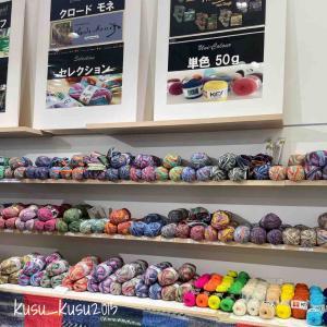 【イベント】マルティナさんとしあわせを編む魔法の毛糸フェア 大阪/梅田