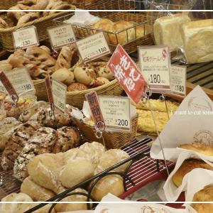 【パン屋さん紹介】大阪市北区『CEYLON Tea & Bread(セイロンティー&ブレッド)』