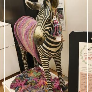 「~しあわせを編む~マルティナさんと魔法の毛糸フェア」に行ってきました。