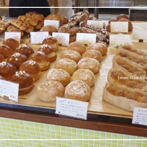 【パン屋さん紹介】大阪市北区『Boulanger S.KAGAWA』