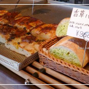 【パン屋さん紹介】LEAI (ル・アイ) 谷町店
