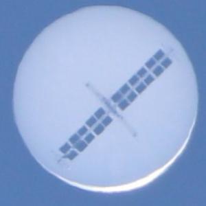 宮城県仙台市の上空の白い物体(未確認)は一体何?ネットでの世間の反応も