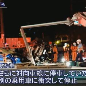 城東区東中浜で信号機がくの字に倒れる事故があった場所はどこ?原因についても調査!
