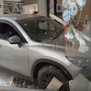 札幌市中央区で事故車が突っ込んだ保育園の場所はどこ?リアルな現場画像とともに調査!