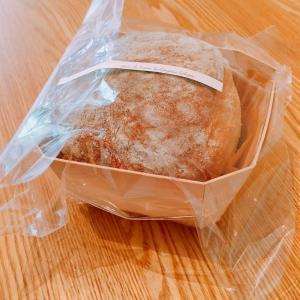 おしゃパン屋でパンを買う