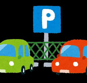 宇品・広島みなと夢花火大会2019年で会場近くの駐車場は?