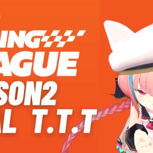 Zwift Racing League Season2 Stage8 Final