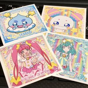 お宝100円