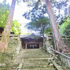 造化三神を祀る若松神社