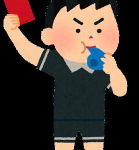 鹿島アントラーズのルーキー松村優太選手がデビュー9分で一発レッド!ファールに甘い少年サッカーのデメリットの現れではないのか?