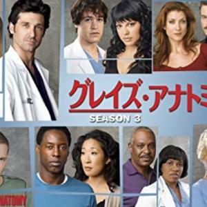 海外ドラマ スピンオフ Grey's Anatomy♥Private Practice