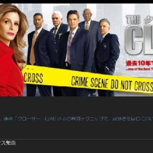 海外ドラマ スピンオフ The Closer♥Major Crimes