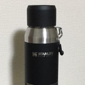 スタンレーの1リットル直飲み水筒のレビューです。買ってよかったマスターシリーズ。