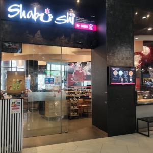 一人鍋にも良い  Shabushi  しゃぶし 食べ放題の店