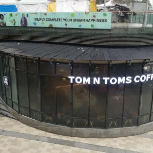 TOM N TOMS COFFEE 通称 トムトムコーヒー