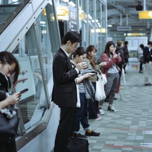 KDDI(9433)の株価分析と改正電気通信事業法について
