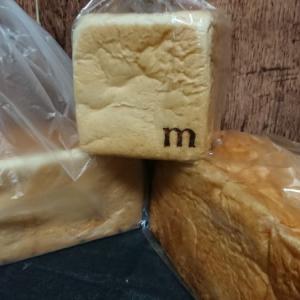 食べ比べてみたらすごいわ!高級食パン【銀座に志かわ】VS【考えた人すごいわ】+α