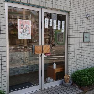 パリパリ最中!!本物の和菓子【月天心】が広島に!!