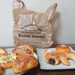 府中町にソフト系のパン屋さん!!【ベーカリーライズ(Bakery Rise)】