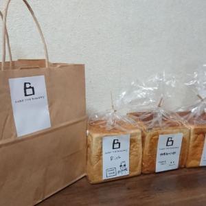 3種類食べたよ!!【キューブザベーカリー】横川の食パン専門店!!
