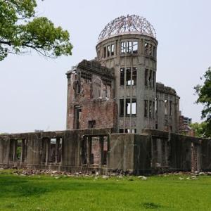 世界遺産【原爆ドーム】と【平和記念公園】はセットで観光!!
