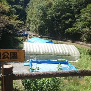 【帝釈峡水辺公園】水遊びがたくさん!!全国一位になった!?