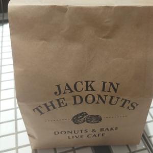 世界のドーナツが食べたい!!【JACK IN THE DONUTS(ジャックインザドーナツ)】