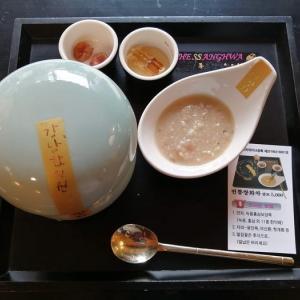 韓方茶カフェのサンファ茶とサンファタン