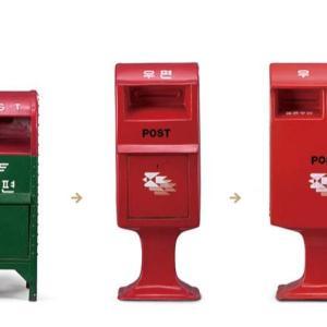 韓国の郵便局
