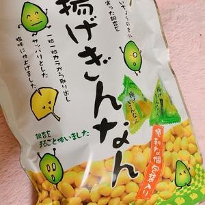 銀杏は好きですか?大好物銀杏のお菓子を買ってみた!