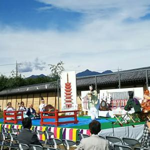 第10回 上野国分寺まつり