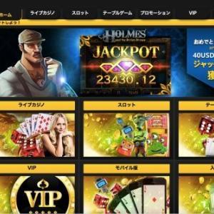 マカオのカジノが閉鎖になっても自宅で合法的にカジノができる方法