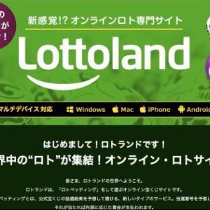 世界中の宝くじに賭ける事ができるロトランドとは?