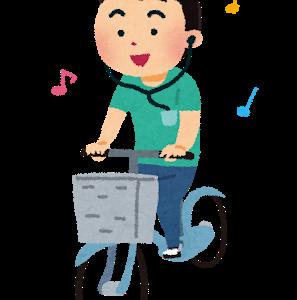 都道府県別!自転車、バイクを運転中にイヤホンつけても良い県、悪い県2020