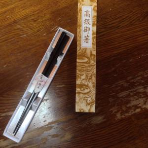 江戸木箸の通販!一生付き合える!東京の高級箸!