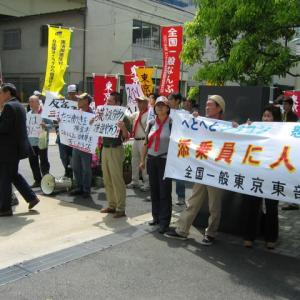 「新型コロナウイルス関連」労働相談報告(6月28日)