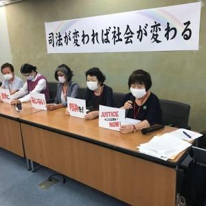 メトロコマース非正規差別撤廃裁判の最高裁の不当決定への抗議声明