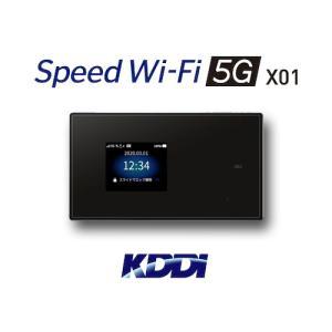 【スペック解説】Speed Wi-Fi 5G X01はKDDI初の法人向け5Gルーター