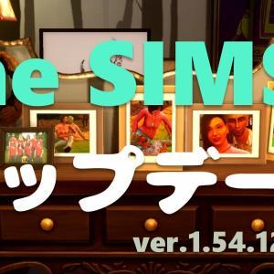 【シムズ4】写真が机や棚に置けるようになったよ!【アップデート】