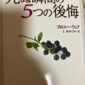 おすすめの本!