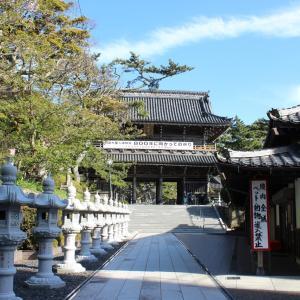 国道128号線旧道群【誕生寺への道(後編)】