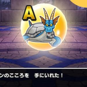 【DQウォーク】ガメゴンこころS性能評価。