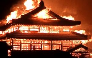 【DQウォーク】首里城全焼ってまさかドラクエウォークが原因じゃないよね??