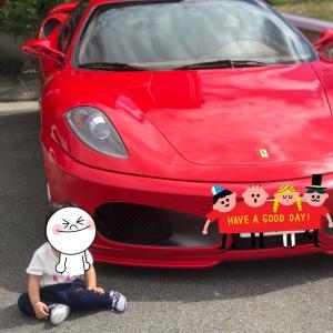 王子とスーパーカー