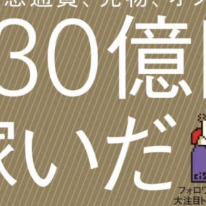 【4月16日限定】cisさんの本が499円で買える!Kindle本セール!