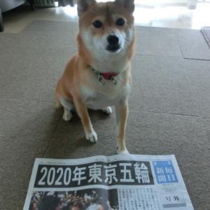 東京オリンピック2020が始まったね!